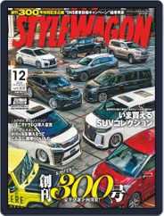 STYLE WAGON スタイルワゴン (Digital) Subscription November 16th, 2020 Issue