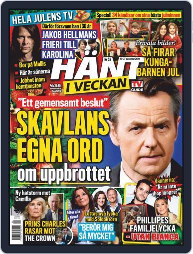 Hänt i Veckan (Digital) December 16th, 2020 Issue Cover