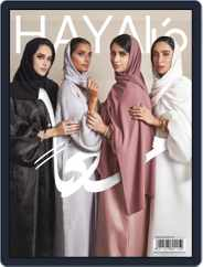Haya Magazine (Digital) Subscription November 26th, 2020 Issue