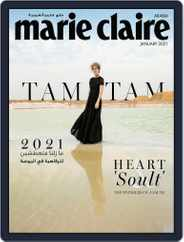 Marie Claire KSA Magazine (Digital) Subscription January 22nd, 2021 Issue
