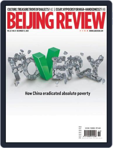 Beijing Review December 17th, 2020 Digital Back Issue Cover