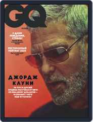 Gq Russia (Digital) Subscription January 1st, 2021 Issue