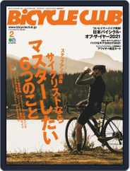 Bicycle Club バイシクルクラブ (Digital) Subscription December 19th, 2020 Issue