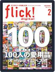 flick! (Digital) Subscription December 20th, 2020 Issue