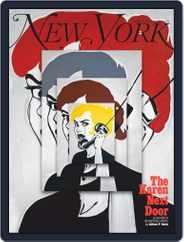 New York (Digital) Subscription December 21st, 2020 Issue