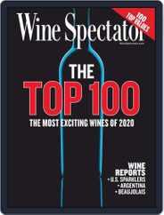 Wine Spectator (Digital) Subscription December 31st, 2020 Issue