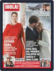 Hola (Digital) Subscription December 23rd, 2020 Issue
