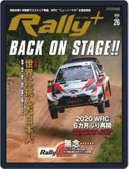 RALLY +  ラリープラス (Digital) Subscription December 31st, 2019 Issue