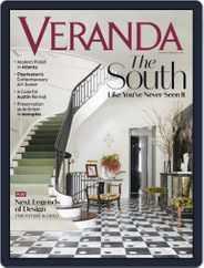 Veranda (Digital) Subscription January 1st, 2021 Issue
