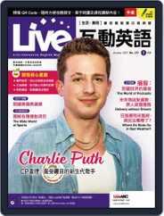 Live 互動英語 (Digital) Subscription December 22nd, 2020 Issue