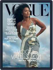 Vogue (Digital) Subscription January 1st, 2021 Issue