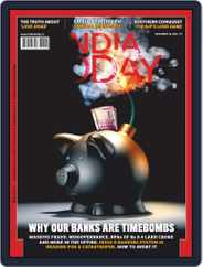 India Today (Digital) Subscription December 28th, 2020 Issue