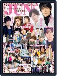 JUNON (Digital) Subscription February 22nd, 2021 Issue