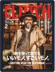 Clutch Magazine 日本語版 (Digital) Subscription December 24th, 2020 Issue