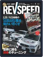 REV SPEED (Digital) Subscription November 27th, 2020 Issue
