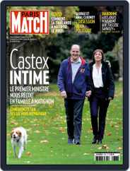 Paris Match (Digital) Subscription December 24th, 2020 Issue