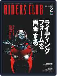 Riders Club ライダースクラブ (Digital) Subscription December 26th, 2020 Issue