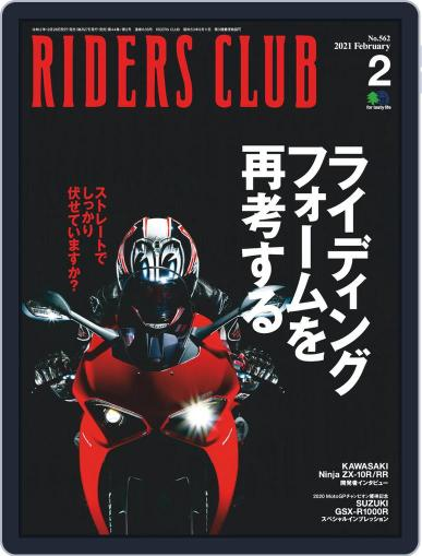 Riders Club ライダースクラブ (Digital) December 26th, 2020 Issue Cover