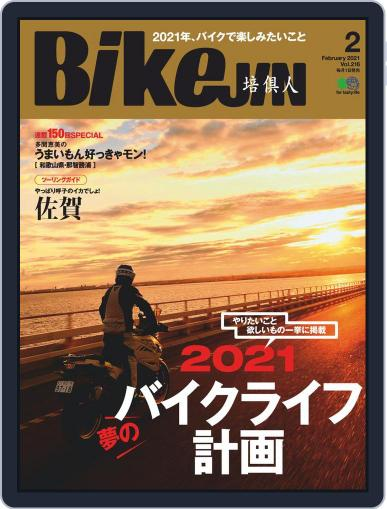 Bikejin/培倶人 バイクジン December 30th, 2020 Digital Back Issue Cover