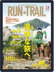 RUN+TRAIL ラン・プラス・トレイル (Digital) Subscription October 27th, 2020 Issue