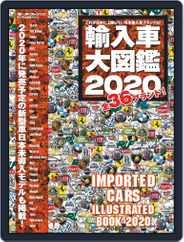 モーターファン別冊 Magazine (Digital) Subscription March 25th, 2020 Issue
