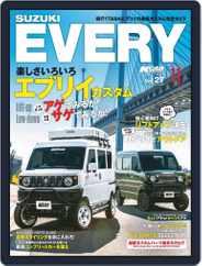 K-CARスペシャル (Digital) Subscription November 25th, 2020 Issue