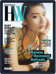 Her World Singapore (Digital) Subscription January 1st, 2021 Issue