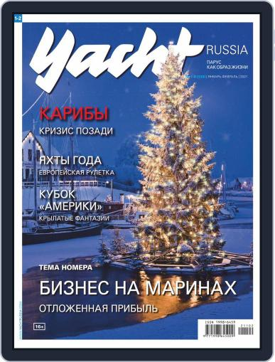 Yacht Russia (Digital) January 1st, 2021 Issue Cover