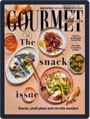 Gourmet Traveller (Digital) Subscription January 1st, 2021 Issue