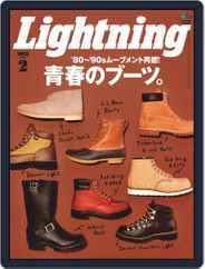 Lightning (ライトニング) (Digital) Subscription December 30th, 2020 Issue