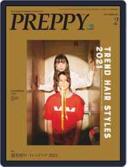 PREPPY (Digital) Subscription December 30th, 2020 Issue