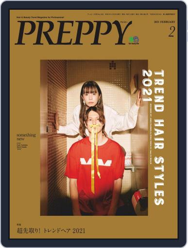 PREPPY (Digital) December 30th, 2020 Issue Cover