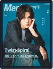 Men's PREPPY (Digital) Subscription December 30th, 2020 Issue