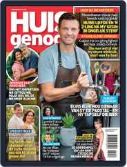 Huisgenoot (Digital) Subscription January 7th, 2021 Issue