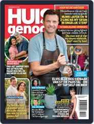 Huisgenoot (Digital) Subscription January 7th, 2021 Issue
