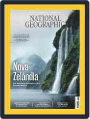 National Geographic Magazine  Portugal (Digital) Subscription January 1st, 2021 Issue
