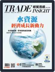 Trade Insight Biweekly 經貿透視雙周刊 (Digital) Subscription December 30th, 2020 Issue
