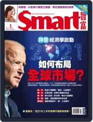Smart 智富 (Digital) Subscription January 1st, 2021 Issue