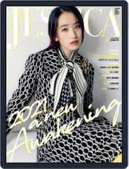 旭茉 Jessica (Digital) Subscription December 28th, 2020 Issue