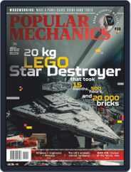 Popular Mechanics South Africa (Digital) Subscription January 1st, 2021 Issue