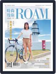 ROAM 時尚漫旅 (Digital) Subscription January 4th, 2021 Issue