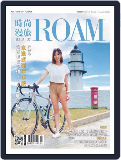 ROAM 時尚漫旅 January 4th, 2021 Digital Back Issue Cover