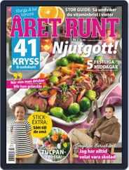 Året Runt (Digital) Subscription January 5th, 2021 Issue