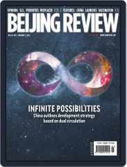 Beijing Review (Digital) Subscription January 7th, 2021 Issue