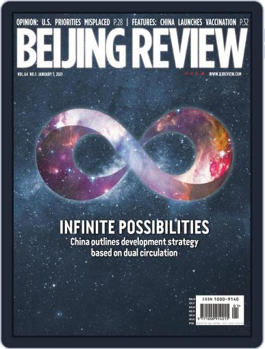 Beijing Review January 7th, 2021 Digital Back Issue Cover