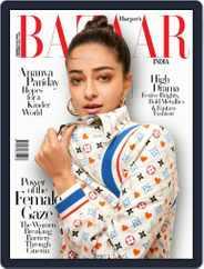 Harper's Bazaar India (Digital) Subscription December 1st, 2020 Issue