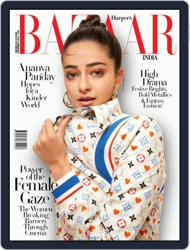 Harper's Bazaar India December 1st, 2020 Digital Back Issue Cover