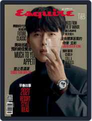 Esquire Taiwan 君子雜誌 (Digital) Subscription January 5th, 2021 Issue