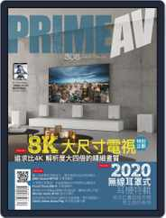 Prime Av Magazine 新視聽 (Digital) Subscription December 4th, 2020 Issue