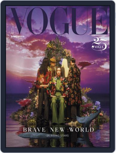 Vogue Taiwan (Digital) January 7th, 2021 Issue Cover